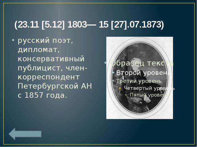 Серге́й Влади́мирович Михалко́в (28.02(13.03)1913 – 27.09. 2009) советский ру...