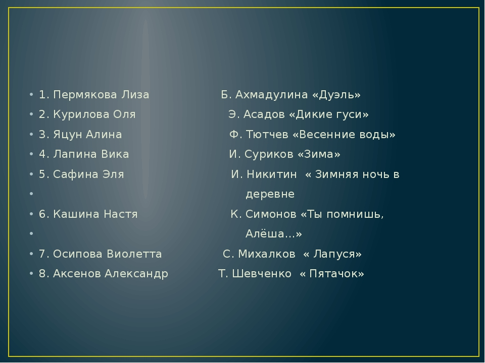 Эдуа́рд Арка́дьевич (Арташе́зович) Аса́дов (7.09.1923— 21.04.2004) советский...