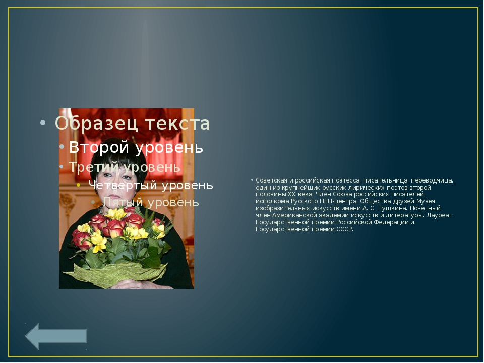 Ива́н Са́ввич Ники́тин (21.09 (3.10) 1824— 16 (28).10 1861) — русский поэт. Н...