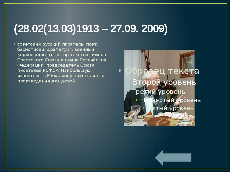 Ива́н Заха́рович Су́риков (25.03 [6.04] 1841 — 24.04[6.05] 1880) Русский поэт...
