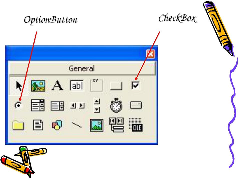 OptionButton CheckBox