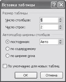 hello_html_45d53cca.png