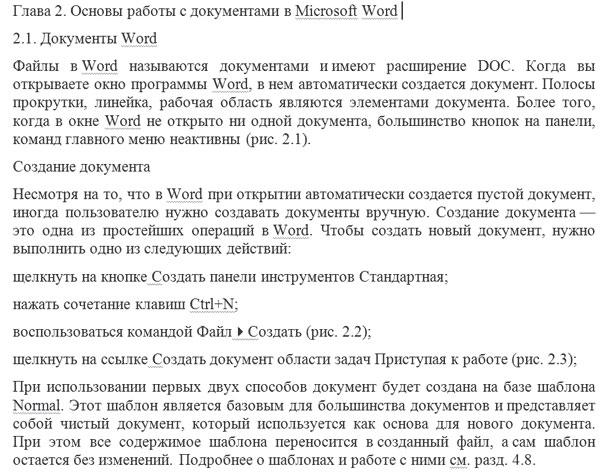 C:\Users\Администратор\Desktop\2.jpg