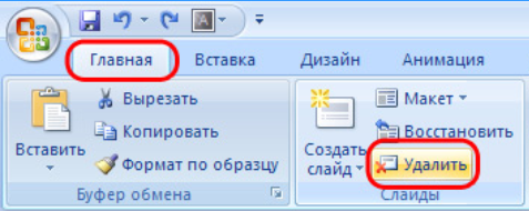 hello_html_74cd0c0c.png