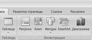 hello_html_m319aea75.png