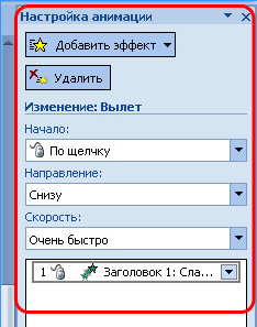hello_html_m384ad471.png