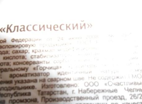 G:\DCIM\100PHOTO\SAM_1082.JPG