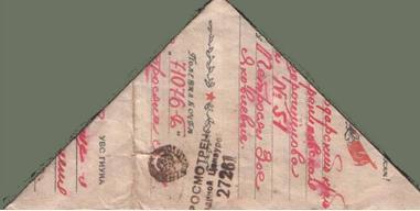 E:\конверт.JPG