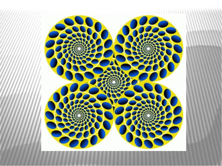 G:\мат иллюзии\img13.jpg