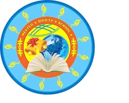 G:\логотип 9 школы.JPG