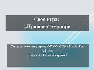 ФОТО-ГАЛЕРЕЯ ГОСУДАРСТ-ВЕННОЕ УСТРОЙСТВО РФ ОШИБОЧ-КА ВЫШЛА… ТОЧНЫЙ СЧЕТ 50
