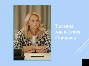 """""""Единая Россия"""" получила 238 депутатских мандатов, КПРФ - 92, ЛДПР - 56, """"Сп"""