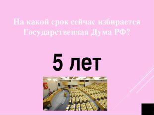 В соответствии с Уголовным кодексом РФ, несовершеннолетними признаются лица…