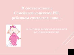 22. Фортуна http://creditmulan.ru/wp-content/uploads/2013/07/wpid-78cf10b0584