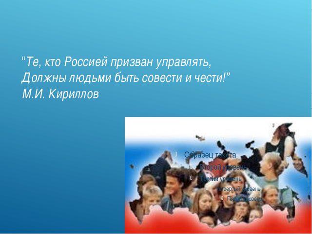 Назовите задачи Уголовного кодекса РФ (не менее 3-х) Задачами УК РФ являются...