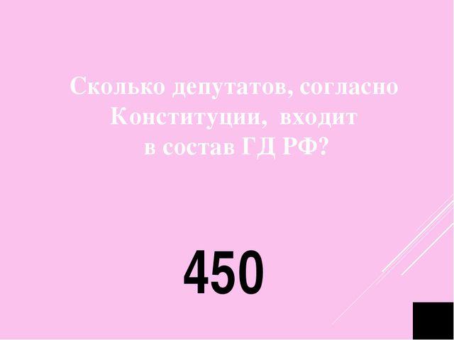 Ст. 63 ТК РФ С согласия одного из родителей (попечителя) и органа опеки и по...