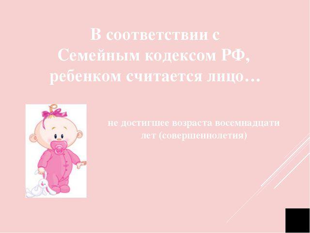 22. Фортуна http://creditmulan.ru/wp-content/uploads/2013/07/wpid-78cf10b0584...