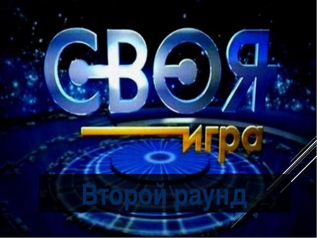 КОТ В МЕШКЕ МИНИМАЛЬНАЯ СТАВКА- 60 БАЛЛОВ