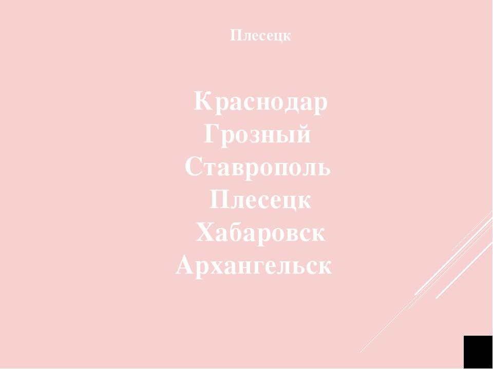 3. Фото В.В. Путина http://upload.wikimedia.org/wikipedia/commons/thumb/e/e2/...