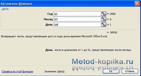 hello_html_1929a571.jpg