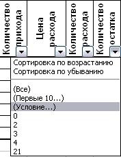 hello_html_m38a33b6d.jpg