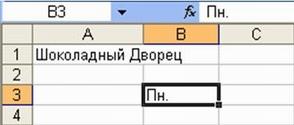 hello_html_m4cecb1df.jpg