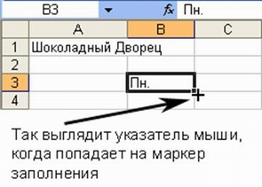 hello_html_m509ce124.jpg