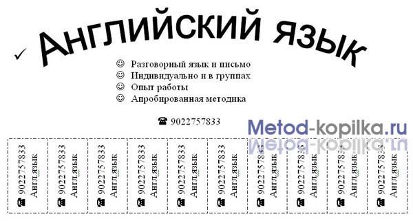 hello_html_m52a194a5.jpg