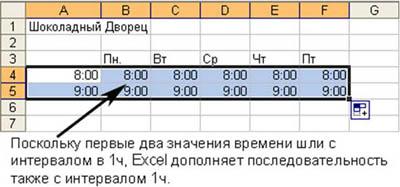 hello_html_m5c0b17d1.jpg