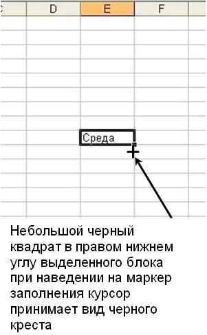 hello_html_m749c5e40.jpg