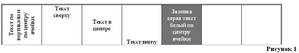 hello_html_m79c3a6a3.jpg