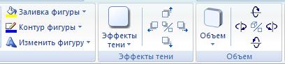 hello_html_13e118c2.png