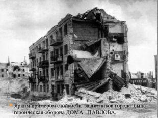 Во второй половине 1942 года в работе военной промышленности был достигнут ко