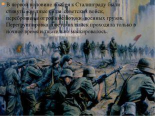 """""""Войска 6 армии временно окружены русскими… Личный состав армии может быть ув"""