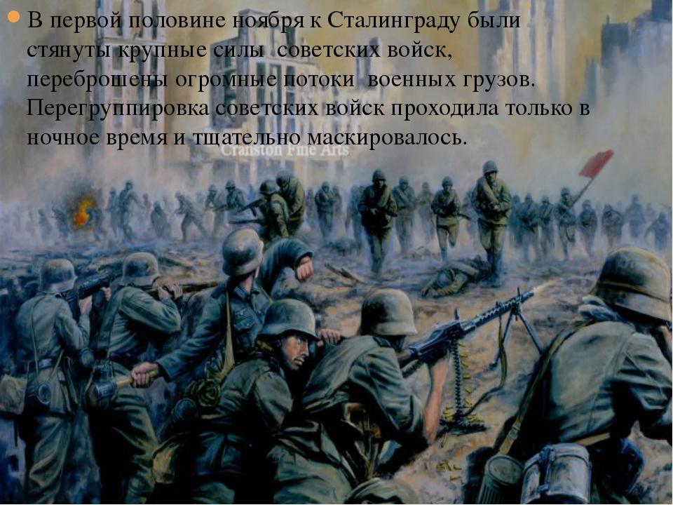 """""""Войска 6 армии временно окружены русскими… Личный состав армии может быть ув..."""