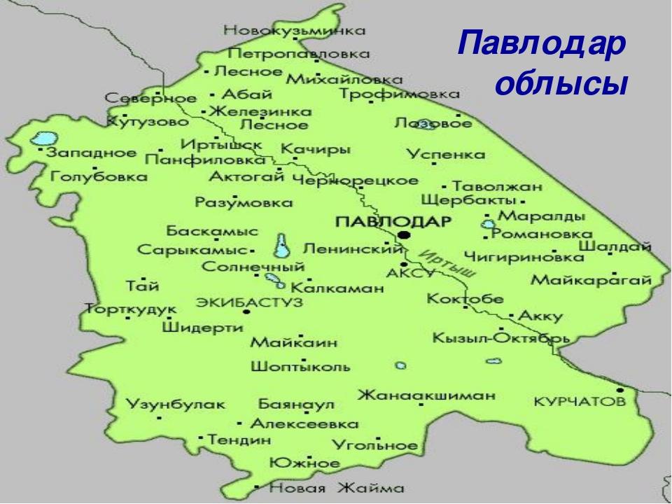 Павлодар облысы Павлодар облысы