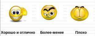 C:\Users\Аксинья\Desktop\img20.jpg