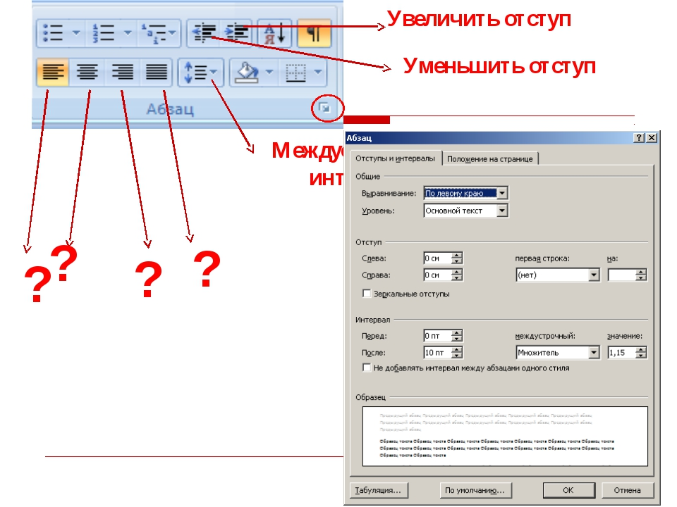 Как сделать текст слева от картинки в ворде