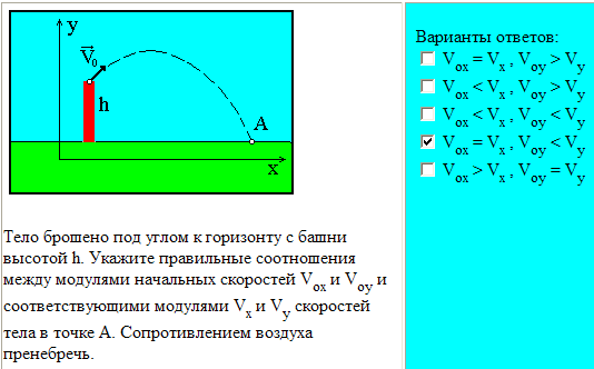 9 класс Олимпиада Тест1_1