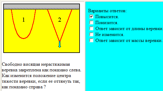 8 класс Олимпиада Тест1_2
