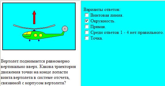 7 класс Олимпиада Тест2_1