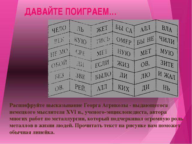 Ca + HOH → Al + HCl → Hg + HCl → Fe + CuSO4→ 5. Au + O2 → 6. Zn + O2 → 7. Fe...