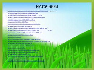 Источники http://bobrmama.by/poleznyj-sunduchok/roditelyam-na-zametku/308-azb