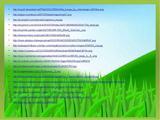 http://img10.deviantart.net/f76b/i/2012/280/e/2/lila_lounge_by_cottondragon-d...
