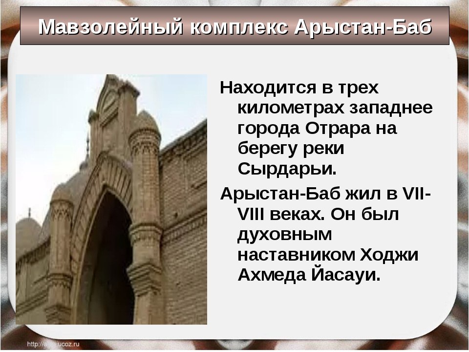 * Антоненкова Анжелика Викторовна * Находится в трех километрах западнее горо...