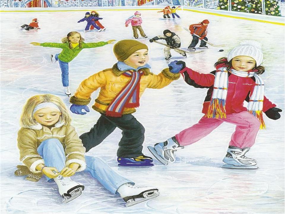 Добрым утром, картинки на катке зимой для детей