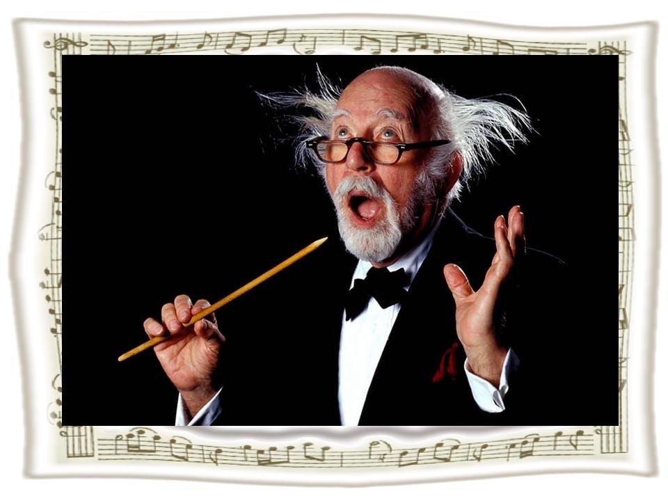 Отгадай ключевое слово Как называют человека, управляющего игрой симфоническо...