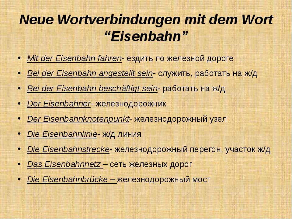 """Neue Wortverbindungen mit dem Wort """"Eisenbahn"""" Mit der Eisenbahn fahren- езди..."""
