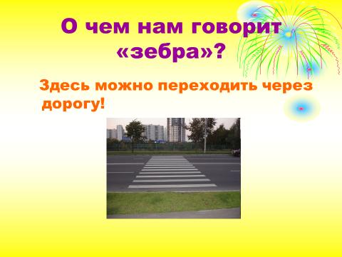 hello_html_4eaeb4e2.png