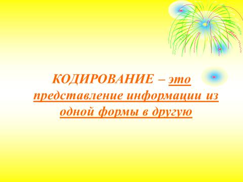 hello_html_m1ae0f38b.png